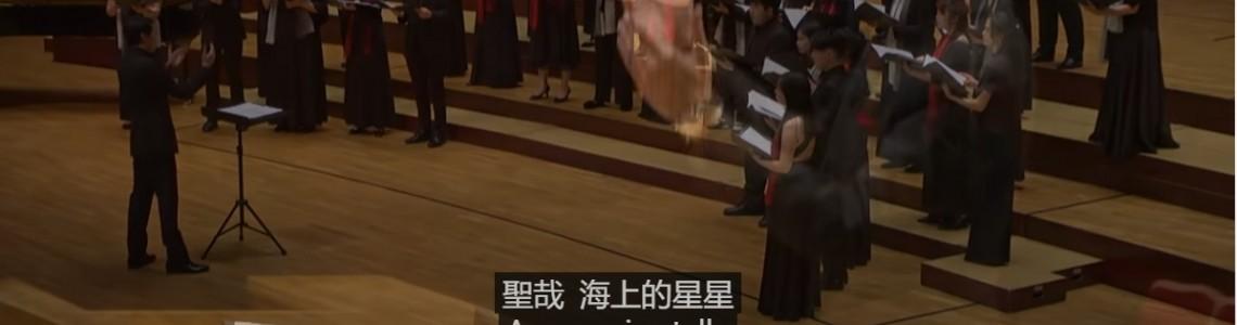Tine Bec & Taipei Philharmonic Youth Choir