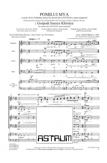 POMILUI MYA [Have Mercy Upon Me] - Choral Score