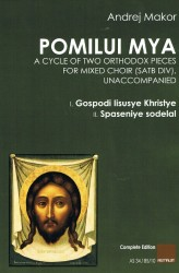 POMILUI MYA [Have Mercy Upon Me] - Complete Edition